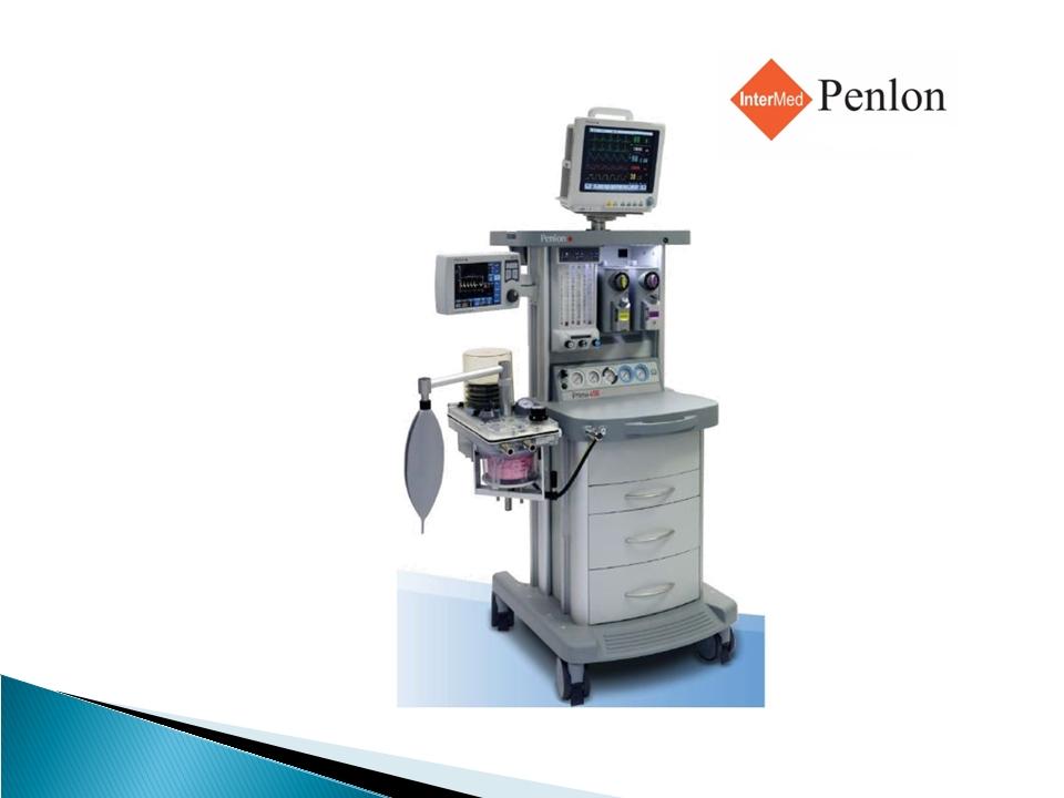 Prima 450 Anaesthesia System