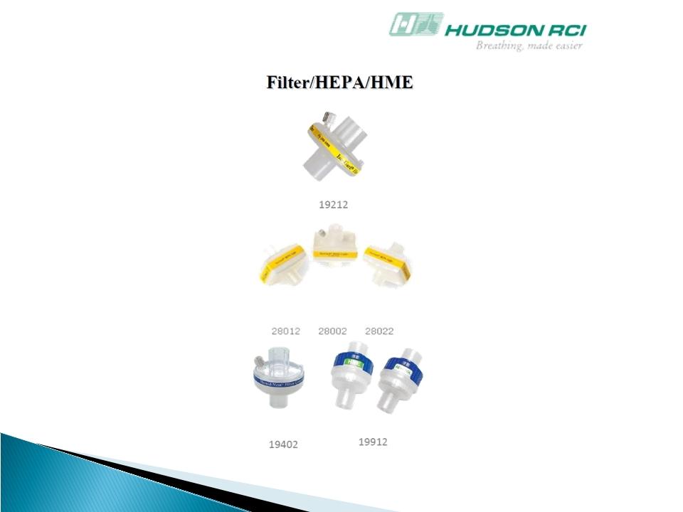อุปกรณ์กรองเชื้อแบคทีเรียและไวรัส Filter/HEPA/HME